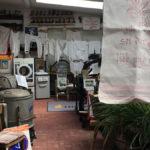 Hinterhof von der Wäscherei Taragtz aus Eberswlade